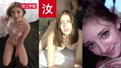 Lean Anderson Aka Blaire can't Wait to Ride her First ASIAN COCK - Banana Fever