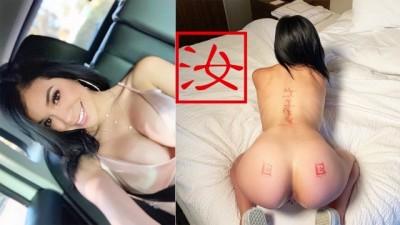 Curvy Ass Latina Quits Cashier Job for Porn - BananaFever AMXF