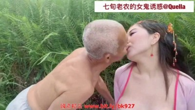 70-year-old Man is Seduced by Slut Asian Chick